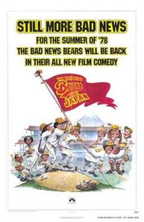 The Bad News Bears Go to Japan art print
